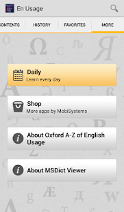 Oxford A-Z of English Usage - screenshot thumbnail