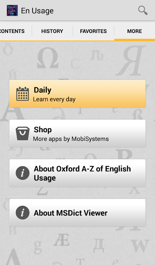 Oxford A-Z of English Usage - screenshot