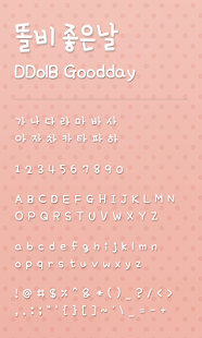Good Day dodol launcher font - screenshot thumbnail