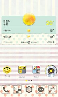 Vintage Pattern 카카오홈 테마 - screenshot thumbnail