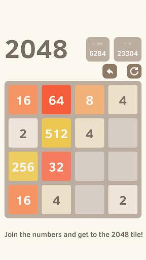 益智必備免費app推薦|2048 Number Puzzle game線上免付費app下載|3C達人阿輝的APP