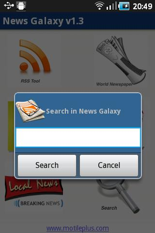 News Galaxy- screenshot