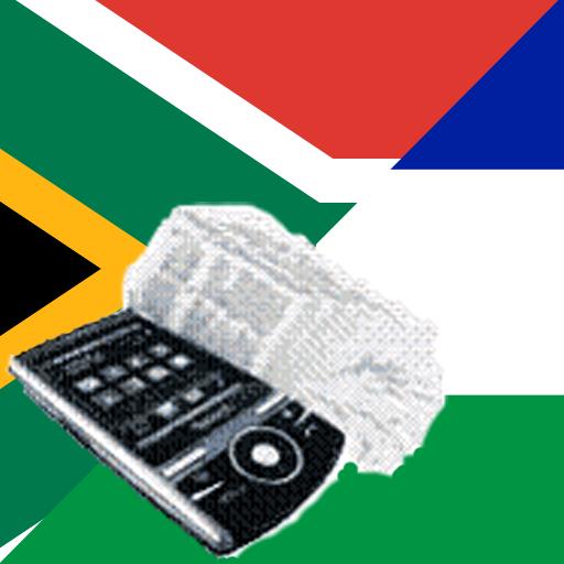 Zulu Sesotho Dictionary