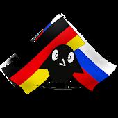 Russisch Vokabeltrainer