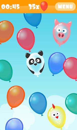 為孩子們的氣球轟