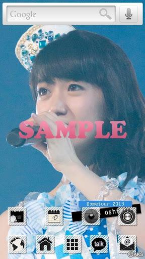AKB48きせかえ 公式 大島優子-DT2013-1