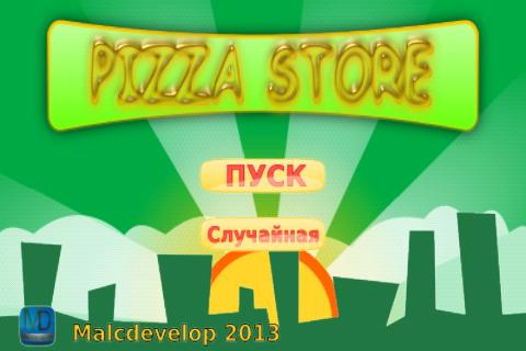 Pizza Store HD Lite - screenshot