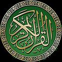 Memorize Quran icon