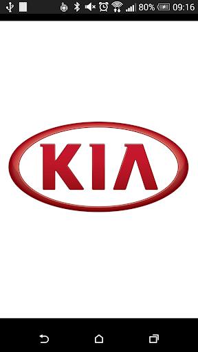 Kia Luxembourg