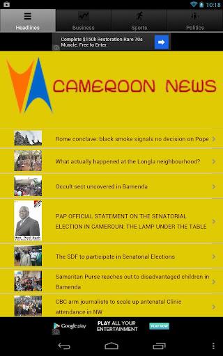 【免費新聞App】Cameroon News App-APP點子