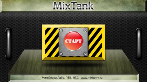 MixTank
