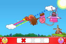 さがして!なぞって!アンパンマン 子供向け無料知育アプリのおすすめ画像4