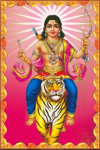 Ayyappa Ashtothram