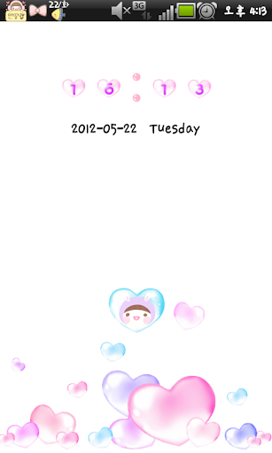 Bebe Bubble 2 go locker theme