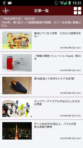 電視綜藝APK 下載( 最新台灣、韓國綜藝節目) [ Android APP ] 1.0.34