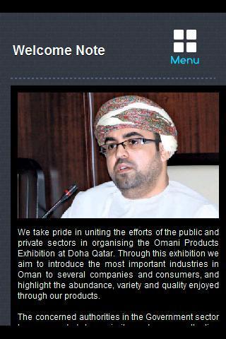 OPEX - Omani Products Expo - screenshot