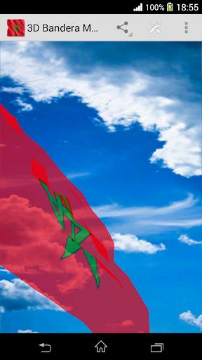 3D Flag Morocco LWP