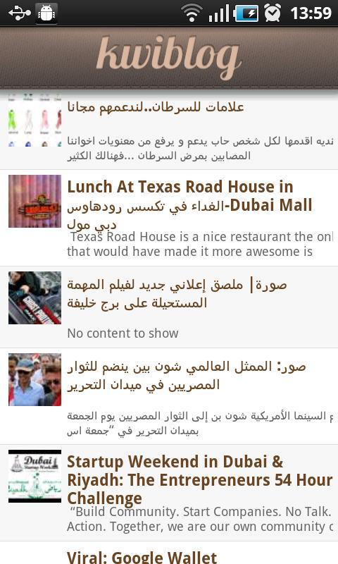 KWIBlog- screenshot