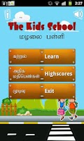 Screenshot of The Kids school (Tamil)