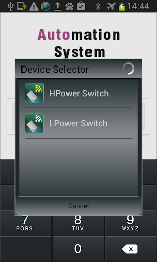 BT SmartSystem Master version