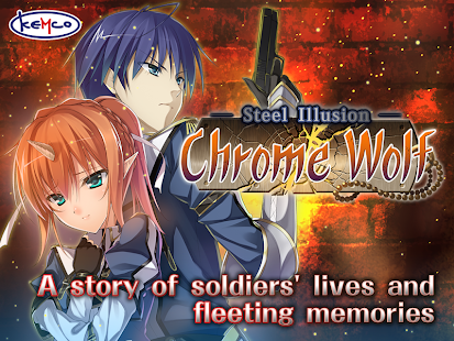 RPG Chrome Wolf - KEMCO- screenshot thumbnail