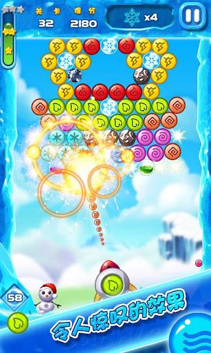 【免費休閒App】冰雪泡泡-APP點子