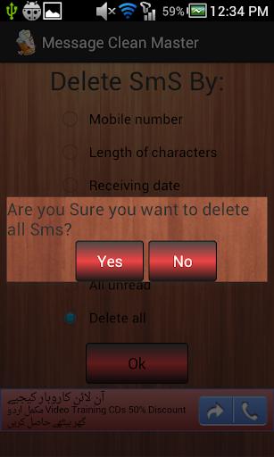 免費工具App|Sms Cleaner|阿達玩APP