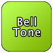 Soothing Bell Chimes Ringtone