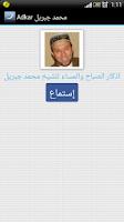 Screenshot of Adkar Mohamed Jibril