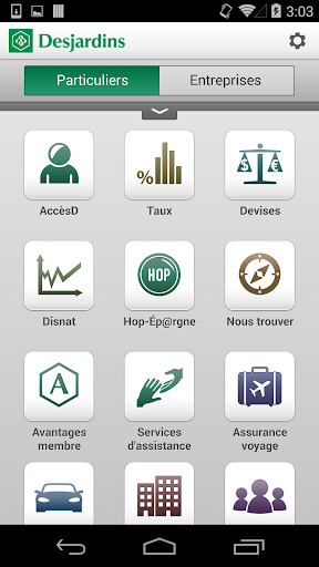 Services mobiles Desjardins
