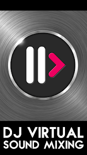 DJ虛擬 - 調音台PRO