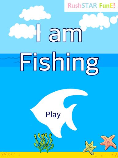 물고기 잡기 2
