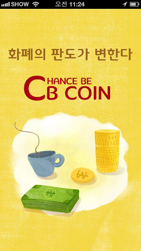 CB COIN
