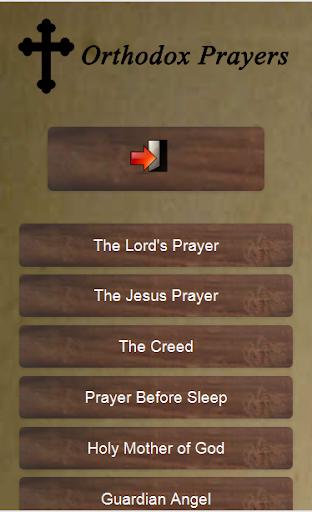 Orthodox Prayers