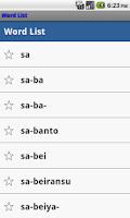 Screenshot of Japanese to English Words
