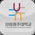 강릉원주대학교 icon