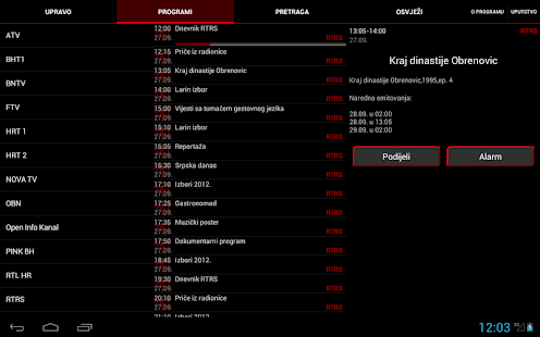 mtel open IPTV - TV program - screenshot thumbnail