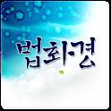 법화경LITE logo