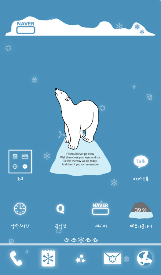 Snow world star dodol theme- screenshot