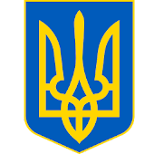 Emblem of Ukraine Widget