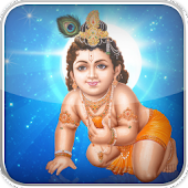 Harey Krishna iphon Go Locker