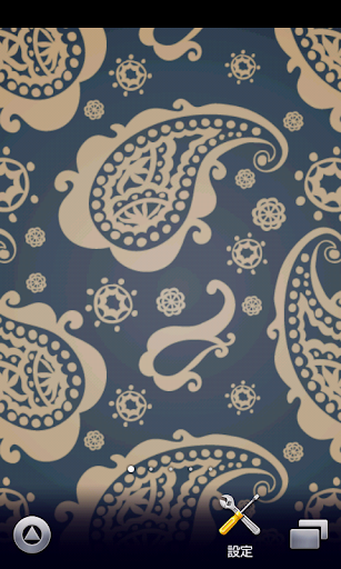 elegant paisley wallpaper 25
