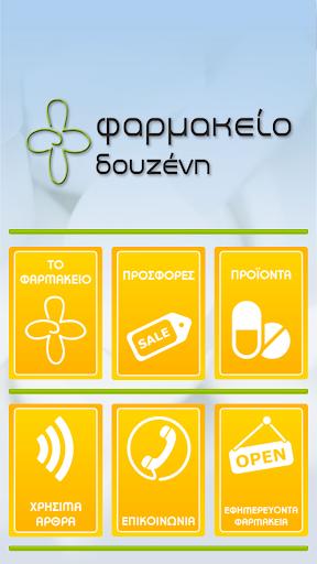 Φαρμακείο Δουζένη