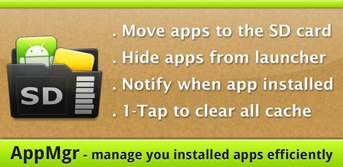 AppMgr Pro III (App 2 SD) 3.11