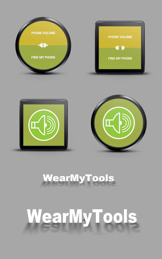 WearMyTools- screenshot