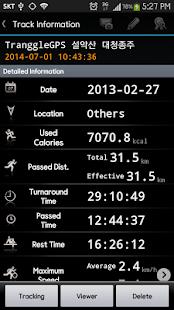 TRANGGLE GPS - screenshot thumbnail