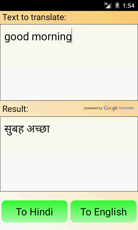 Hindi English Translator - screenshot