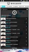 Screenshot of CCB Macau Branch Mobile App