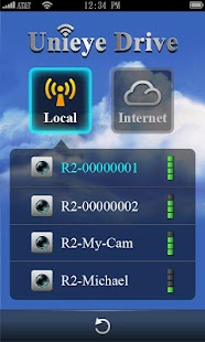 Unieye Drive- screenshot thumbnail