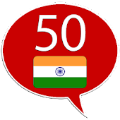 Learn Hindi - 50 languages